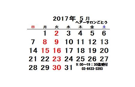 2017.5