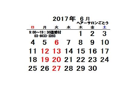 2017.6