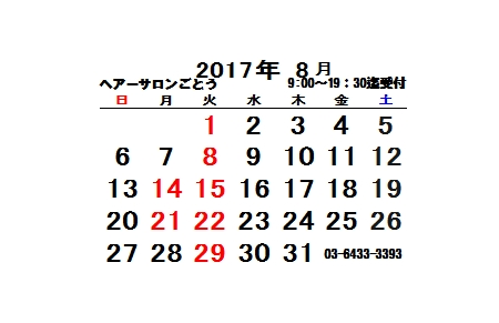 2017.8