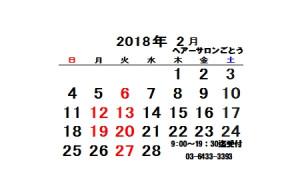 2018.2