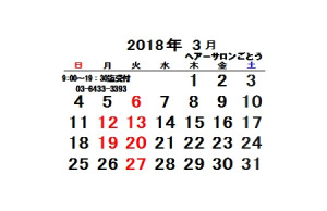 2018.3