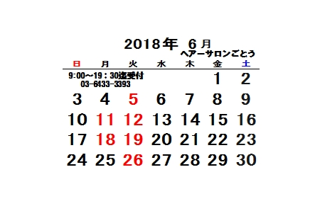 2018.6