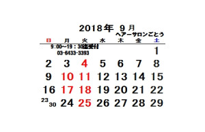 2018.9