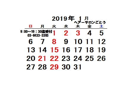 2019.1