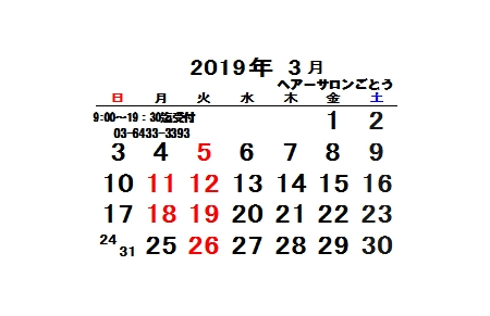 2019.3