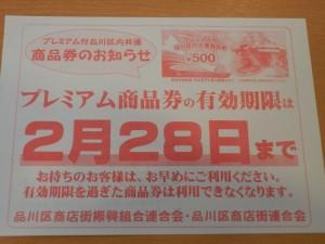 P2180317