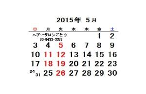 2015.5