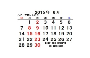 2015.6