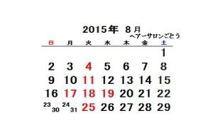 2015.8