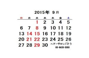 2015.9