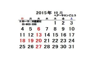 2015.10