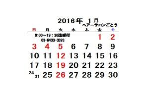 2016.1