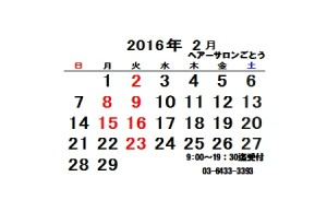 2016.2