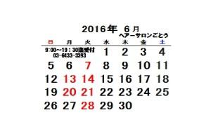 2016.6