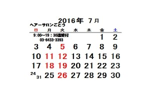 2016.7
