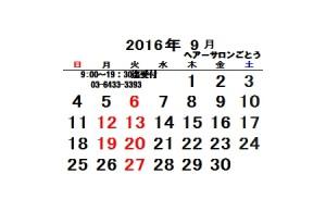2016.9