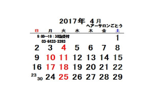 2017.4-1