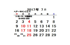 2017.7