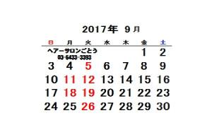 2017.9
