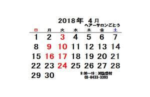 2018.4