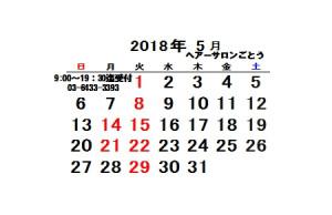 2018.5