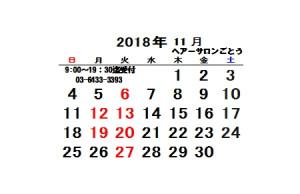 2018.11