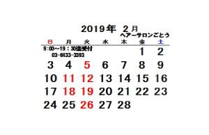 2019.2