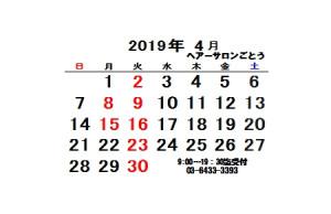 2019.4